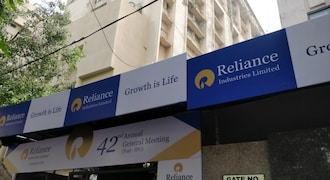 RIL AGM tomorrow: Here is how stock performed on company's AGM day in last 10 years