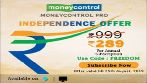 Moneycontrol Pro Independence Offer