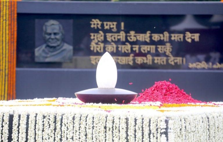 Tributes paid to Atal Bihari Vajpayee on first death anniversary