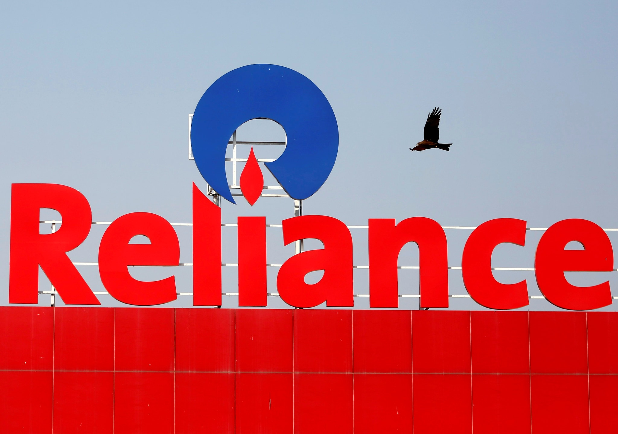 Reliance Industries Ltd: RIL is seeking a minimum price of $5.4 per unit for the natural gas it plans to produce from newer fields in the Bay of Bengal block KG-D6 as it changed parameters to suit government policies. (Photo: REUTERS)