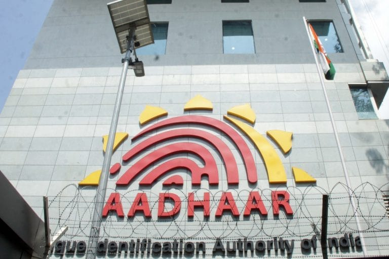How to check enrollment status of Aadhaar card using number? Here's a step-by-step guide