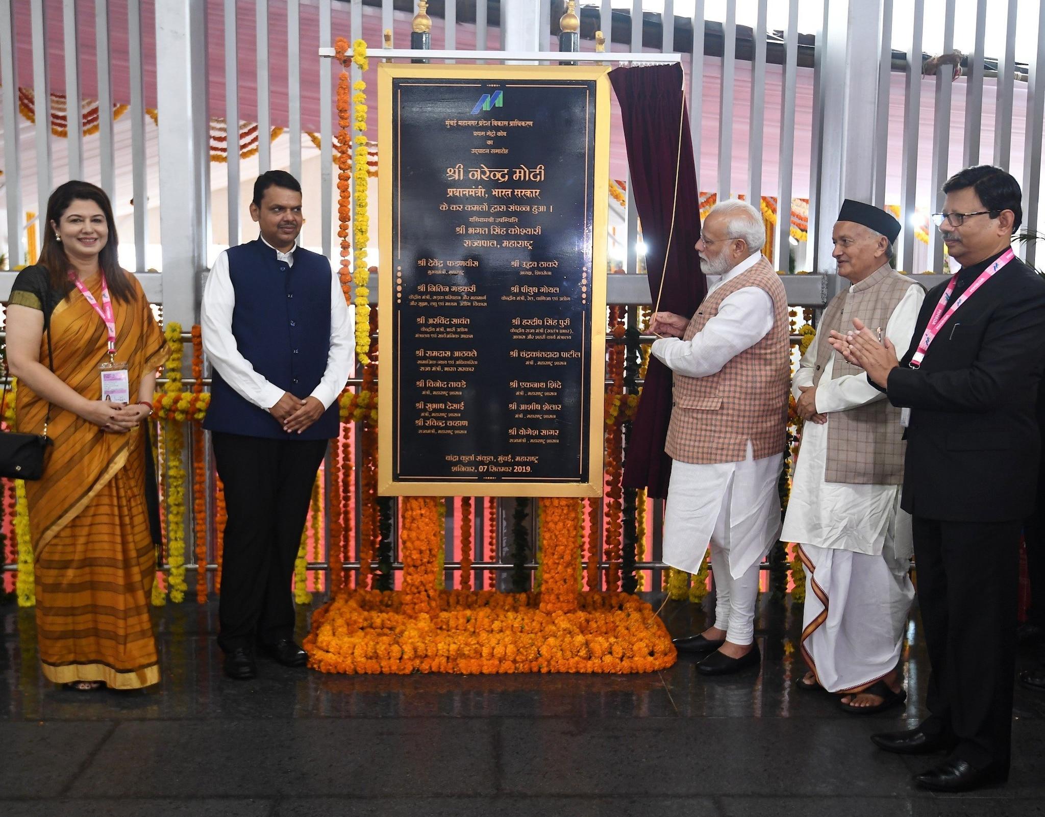 Prime Minister Narendra Modi inaugurates a state-of-the-art metro coach, the first metro coach under Make in India, in Mumbai. Photo credit: PIB India)