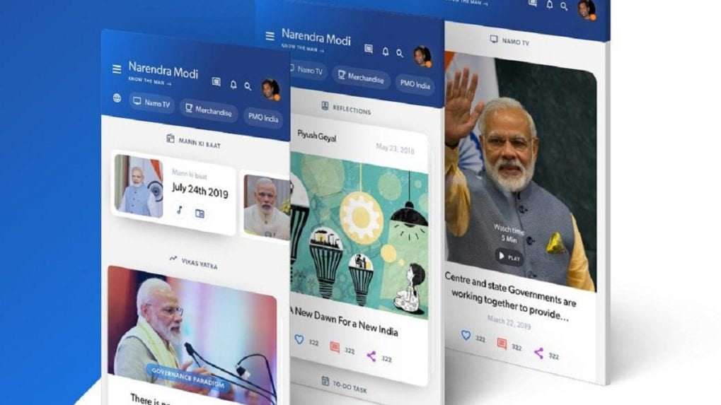 Prime Minister Narendra Modi's NaMo App becomes 'better, faster and sleeker'; Check out what's new here