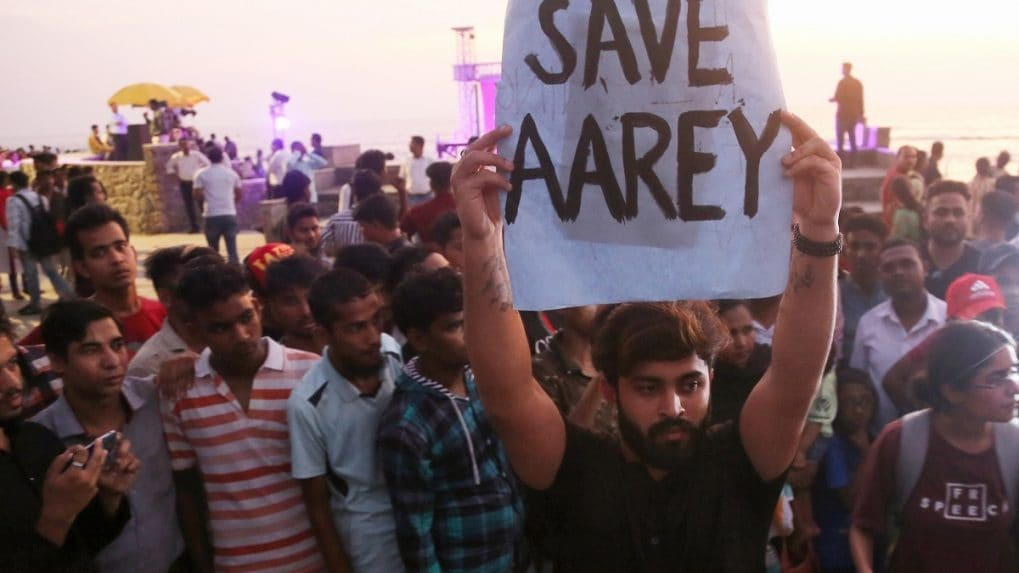 "It is still not too late to ""save Aarey"""