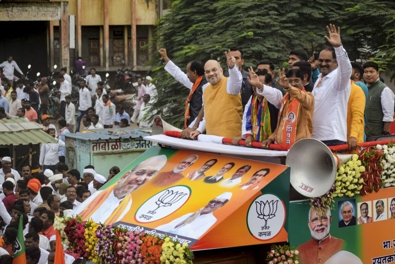 Maharashtra assembly elections 2019: 1007 crorepati candidates in fray, BJP's Parag Shah leads among richest candidates