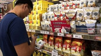 Future Consumer forays into health snacks, launches Terra Chips in India