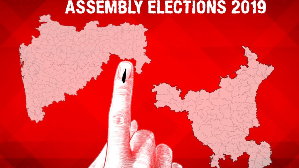 Haryana and Maharashtra 2019 assembly election: The only exit poll that got it right