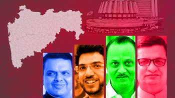 Maharashtra live updates: President rule imposed in Maharashtra