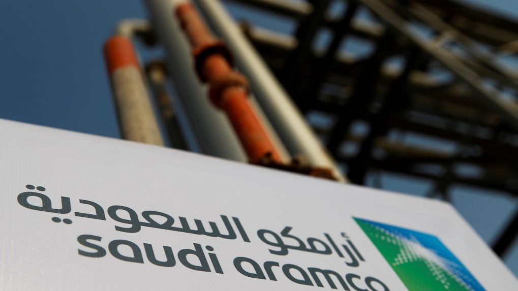 Saudi Aramco's mega IPO: Why analysts remain cautious about it