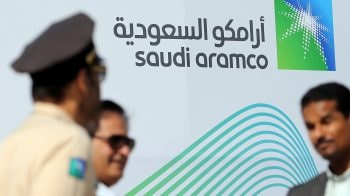Aramco IPO: Saudi Arabia seeks $1.7 trillion in valuation