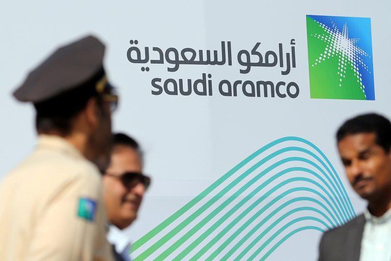 Aramco IPO: Saudi Arabia seeks $1.7 trillion in valuation