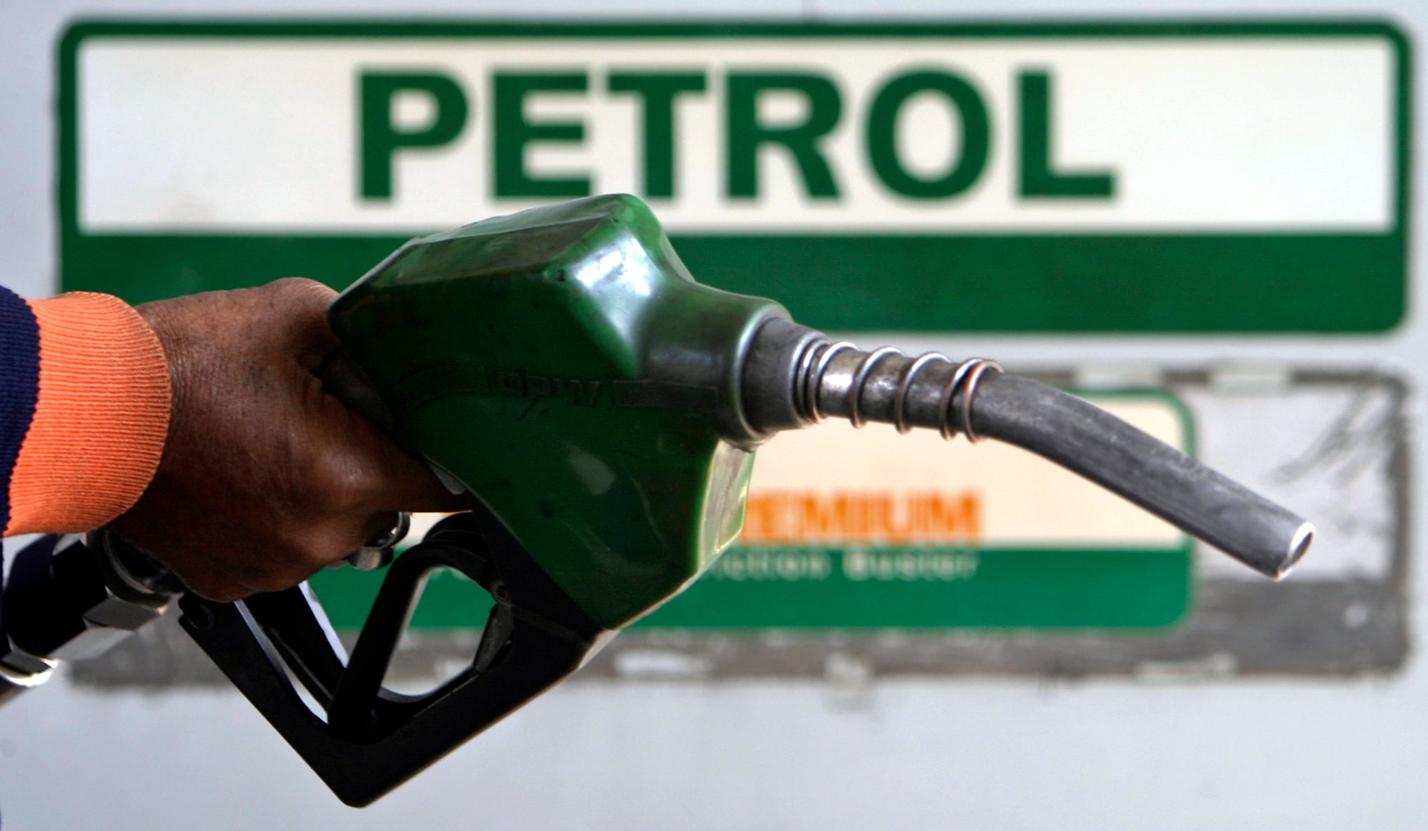 Chennai Petroleum's share price fell 2.71 percent to its 52-week low of Rs 118.25. (Stock Image)