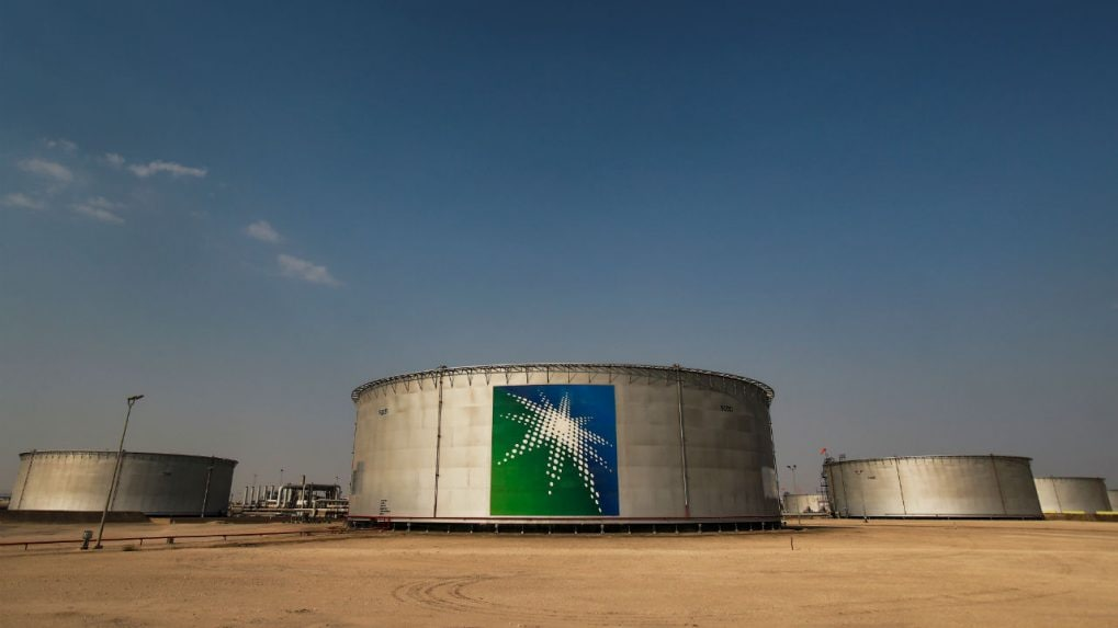 Saudi Aramco IPO set to get highest ever valuation, up to $1.7 trillion