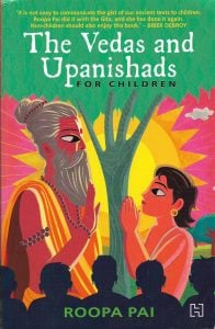 Upnishads for kids