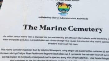 Kerala gets world's first marine cemetery