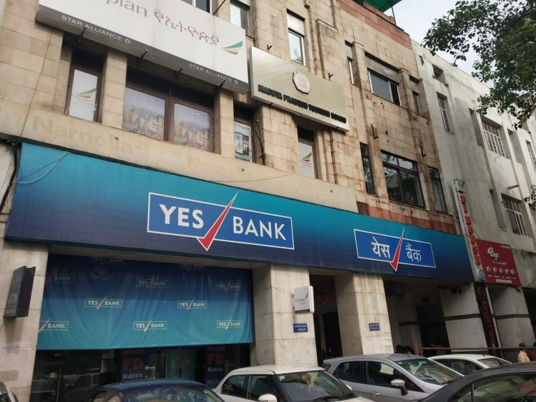 Yes Bank rescue happened in nick of time before pandemic struck, happy with progress: CEO Kumar