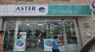 Aster-DM-Healthcare