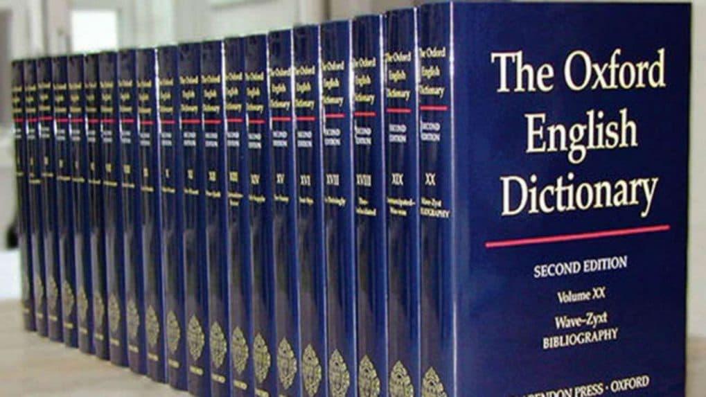 Twenty-six Indian words including Aadhaar, dabba, hartal, shaadi make it to Oxford dictionary