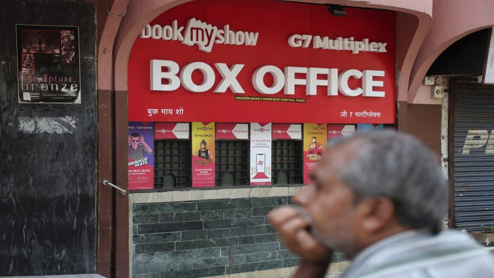Gulabo Sitabo's planned Amazon Prime release highlights multiplexes' woes