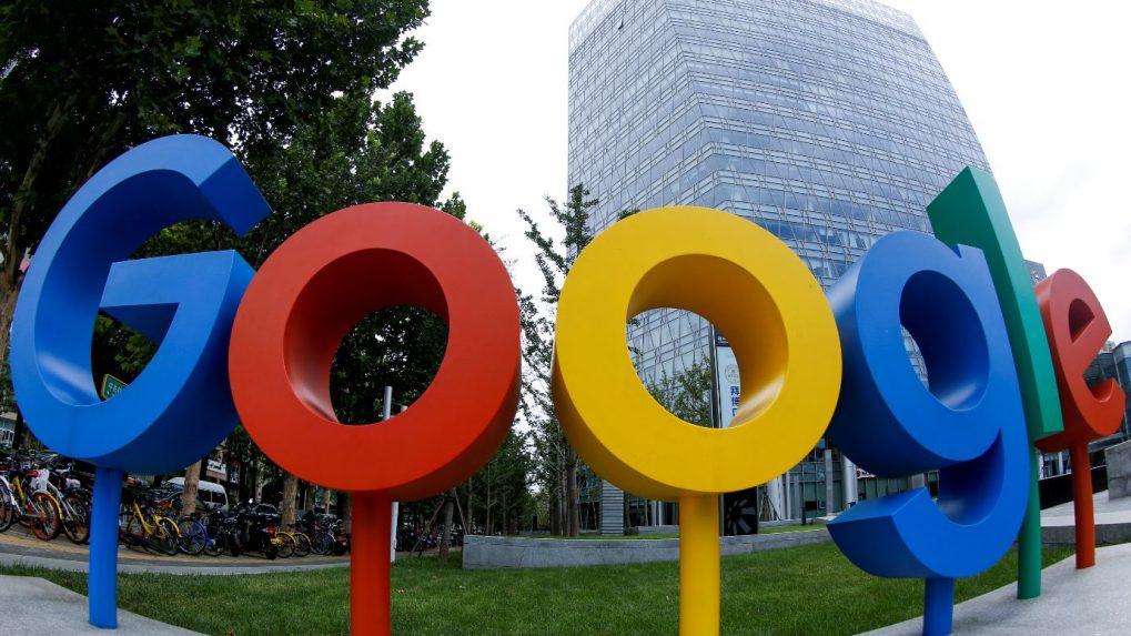France fines Google $268M for unfair online ads treatment