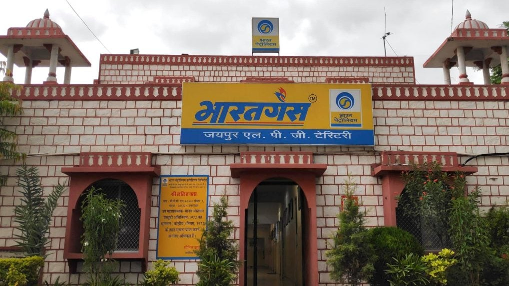 BPCL shares jump 6% to hit 52-week high as board approves stake sale of Numaligarh refinery