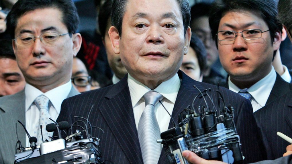 How Lee Kun-hee helped grow Samsung into South Korea's biggest 'chaebol'