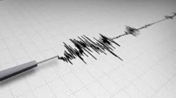 Earthquake of 4.5 magnitude hits Gir Somnath in Gujarat
