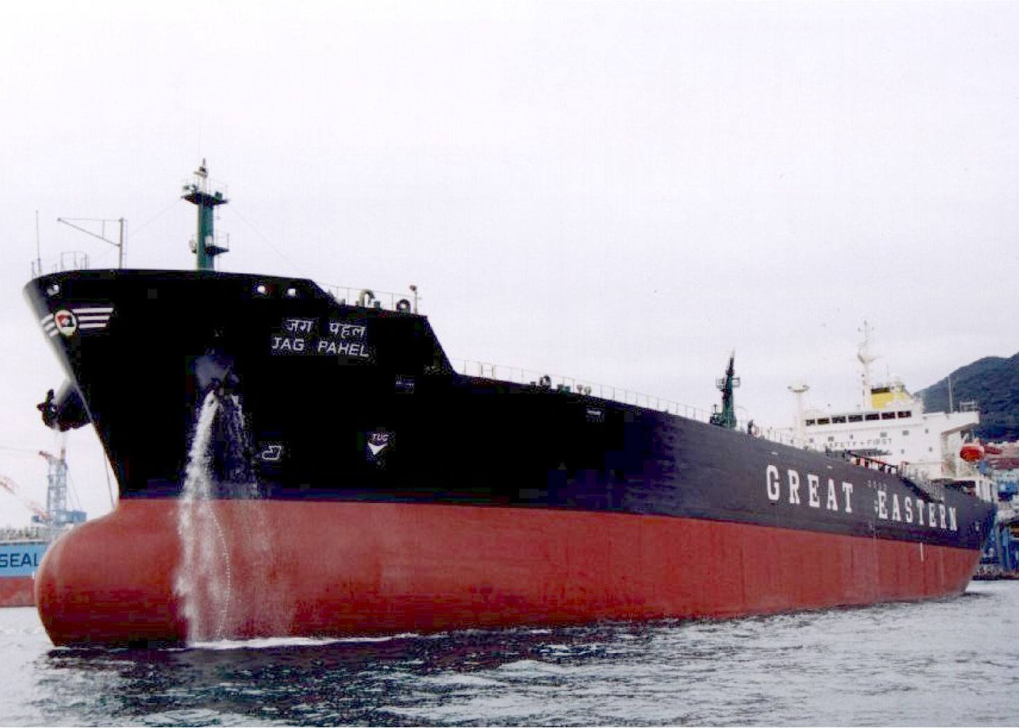Great Eastern Shipping Company  | The company has signed a contract to buy a second hand Midsize Gas Carrier of about 35,188 cbm. The 2006 Korean built vessel is expected to join the company's fleet in Q1 FY 2021-22.