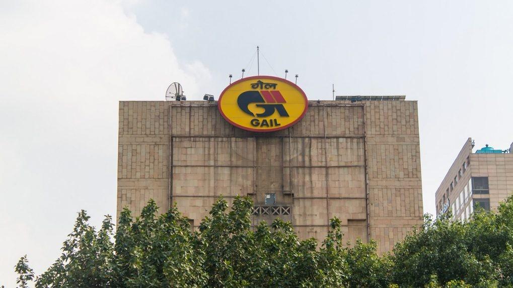 GAIL Q1 results: Net profit at Rs 1,530 crore, misses estimates