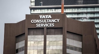 TCS, TCS results, TCS share price, Tata Consultancy Services, stock market