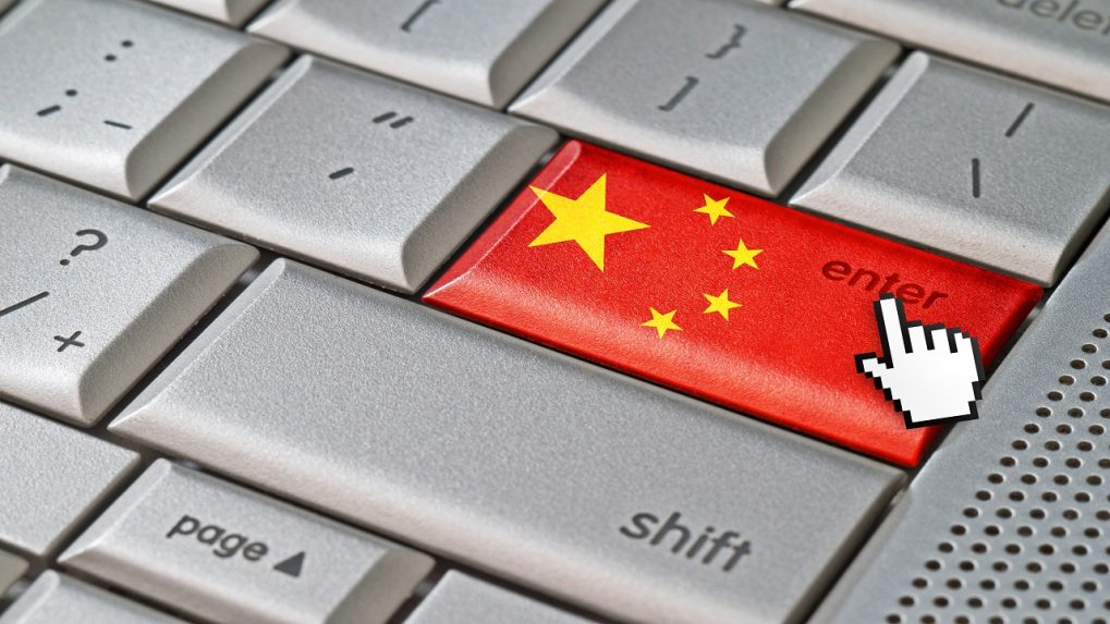 Asian cos unlikely to benefit from Chinese tech outflows: Credit Suisse