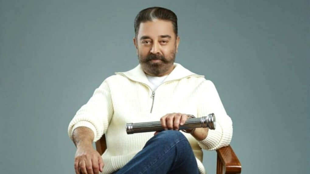 Coimbatore (South) Election Result 2021 LIVE: MNM chief Kamal Haasan loses to BJP's Vanathi Srinivasan by 1,500 votes