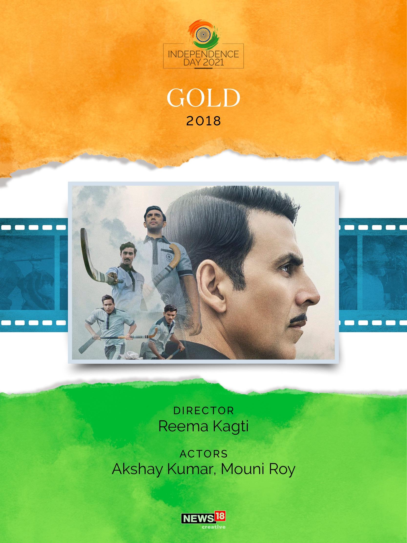 Gold 2018 movie, akshay kumar, india independence day news, india news, independence day news, bollywood movies independence day, independence day movies, india patriotic films list, list of bollywood movies on independence day of india