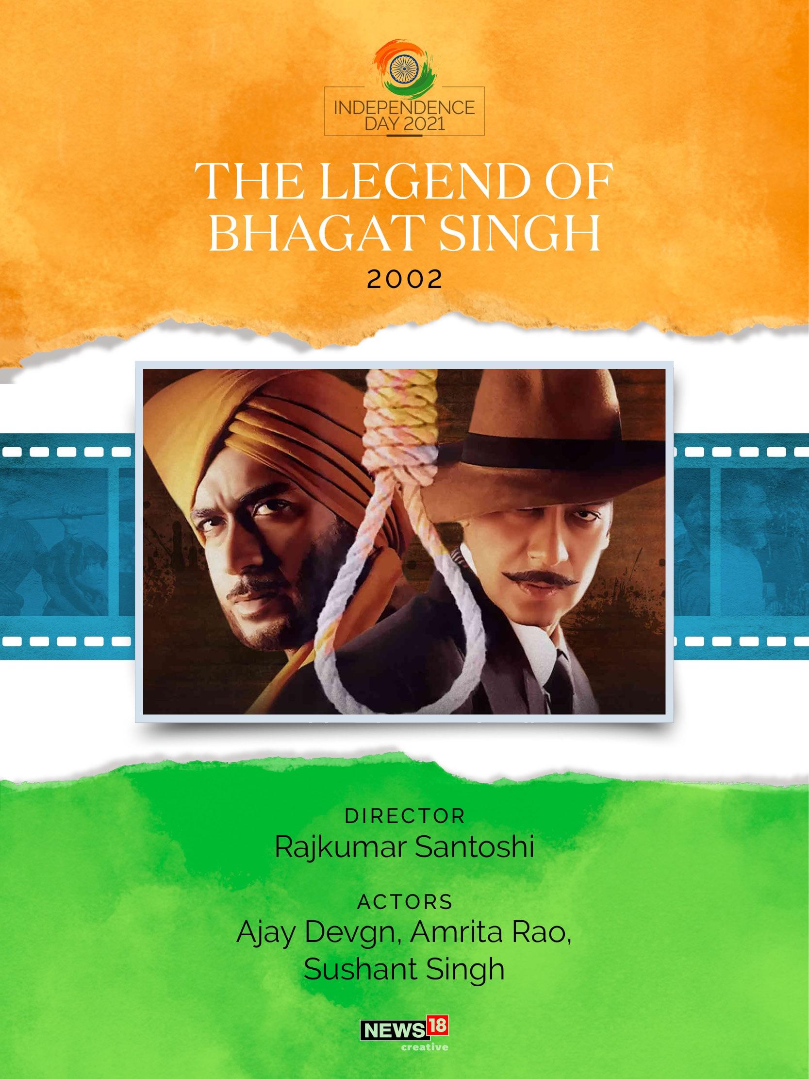 Ajay Devan, Bhagat Singh movie 2002, india independence day news, india news, independence day news, bollywood movies independence day, independence day movies, india patriotic films list, list of bollywood movies on independence day of india