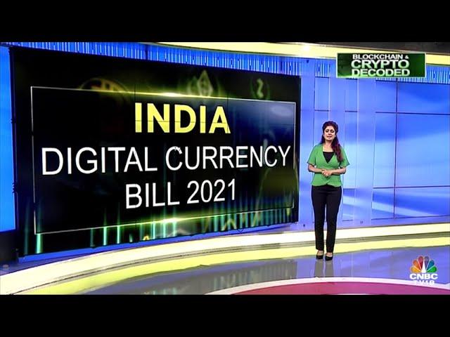 India Digital Currency Bill 2021