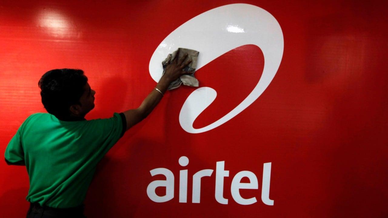 bharti airtel rights entitlement share price, stock market